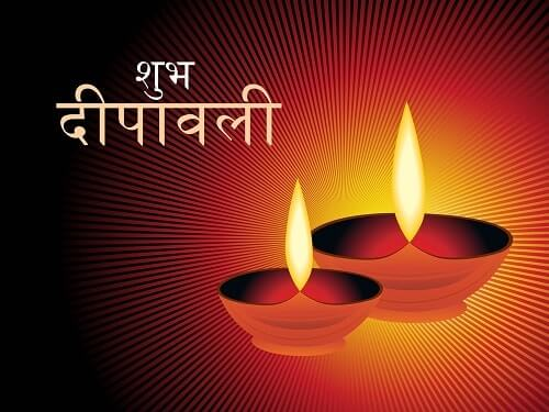 Diya Images For Happy Diwali  2017