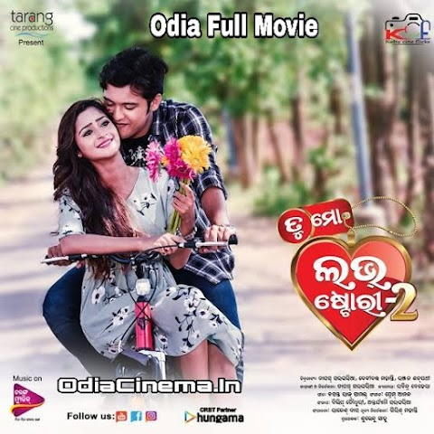 Tu Mo Love Story 2 (2019) Odia Full HD Movie