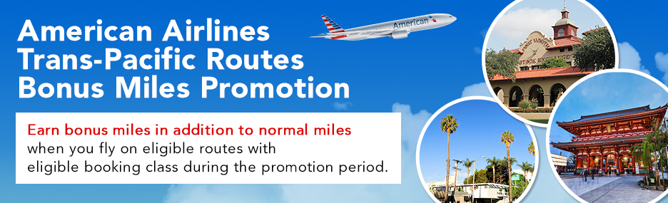 The United MileagePlus program offers great rewards for members. Earn miles when you travel and when enjoying everyday activities, and then use your miles for travel, dining, shopping, and more. Our most frequent travelers can also receive special benefits.