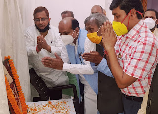 bihar-congress-remember-jagjivan-ram