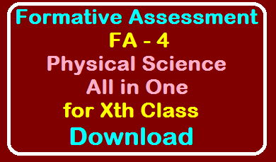 Formative Assessment FA-4 Physical Science All in One for Xth Class English and Telugu Medium Download Pdf /2020/02/FA-4-Physical-Science-All-in-One-for-Xth-Class-English-and-Telugu-Medium-Download-Pdf.html