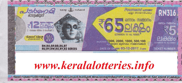 Pournami RN-316 Lottery Result on 03-11-2017