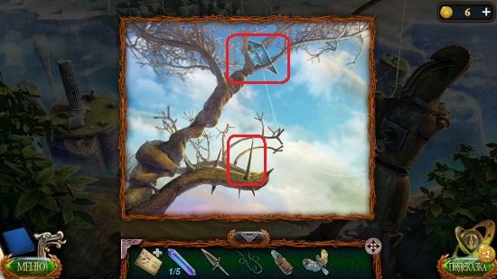 на дереве висит воздушный змей в игре затерянные земли 4 скиталец