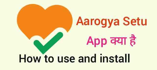 Aarogya-Setu-App-Download