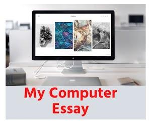 Computer Essay - My Computer Essay