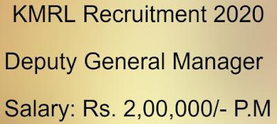 KMRL Vacancy 2020: Recruitment for Deputy General Manager - 2,00,000 Salary - Apply Now | Sarkari Jobs Adda