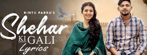 Shehar Ki Gali Lyrics - Bintu Pabra, KP Kundu, Nikita Bagri | New Haryanvi Songs 2021