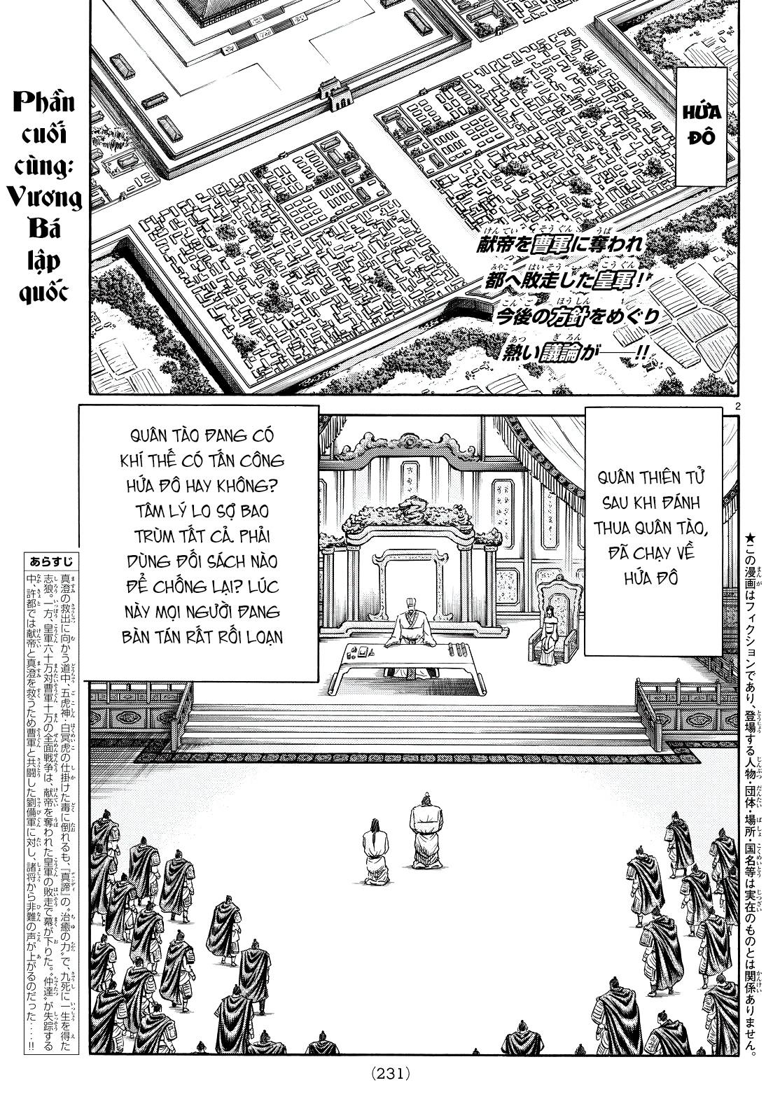 Chú Bé Rồng - Ryuuroden chap 266 - Trang 2