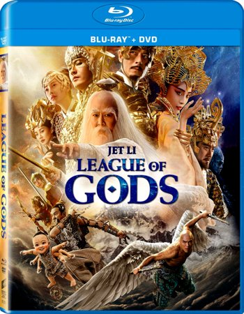 League of Gods (2016) BluRay 720p 700MB ( Hindi – English ) ESubs MKV