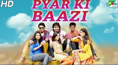 Poster Of Pyar Ki Baazi In Hindi Dubbed 300MB Compressed Small Size Pc Movie Free Download Only At worldfree4u.com