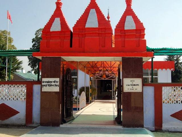 Mankameshwar Temple Ranikhet