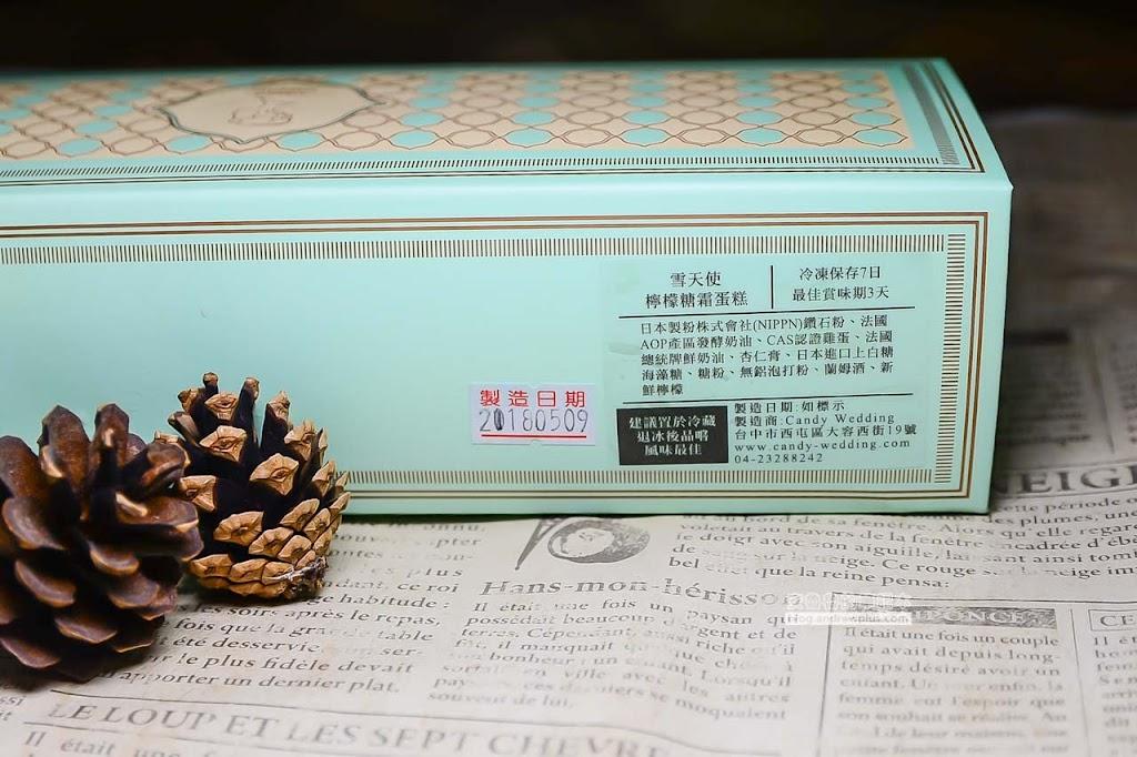 彌月禮盒,彌月蛋糕,彌月蛋糕推薦,彌月蛋糕宅配,candy wedding