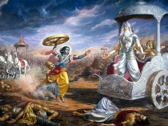 Complete Mahabharat Ki Kahani In Hindi सम्पूर्ण महाभारत !