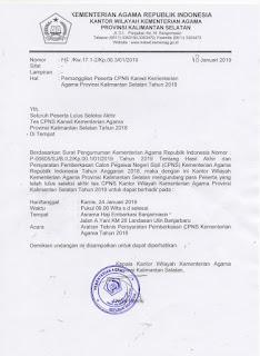 Pemanggilan Peserta CPNS Kanwil Kementerian Agama Provinsi Kalimantan Selatan Tahun 2018