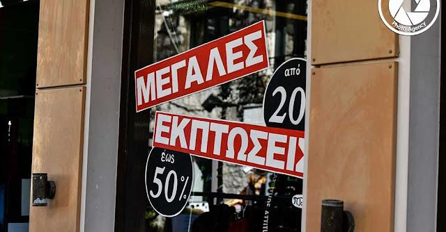 Σύμφωνα με το Επαγγελματικό Επιμελητήριο Αθηνών εξετάζεται η δημιουργία ενός πενταψήφιου αριθμού, ο οποίος θα χρησιμοποιείται μόνο για ψώνια