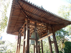 増上寺鐘楼堂
