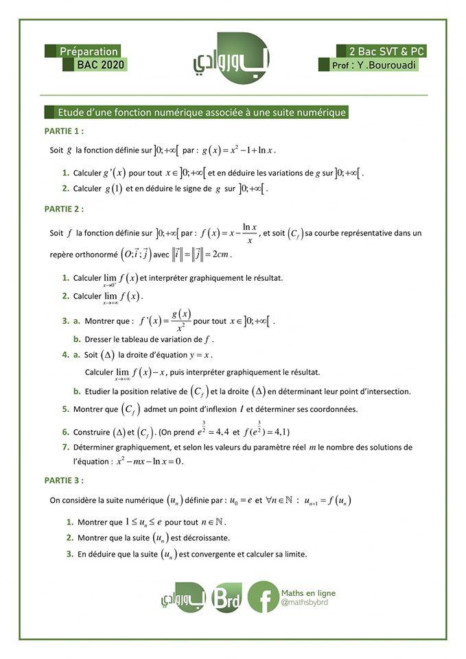 Etude d'une fonction numérique, exercices corrigés, 2bac international, option francais, Biof.