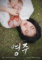 Download Film Youngju (2018) sub indo
