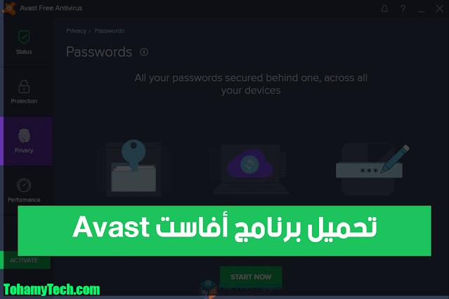 افاست Avast free