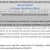 RRB Muzaffarpur ALP 2018 CBT2 Revised Resut & Cutoff (PDF)