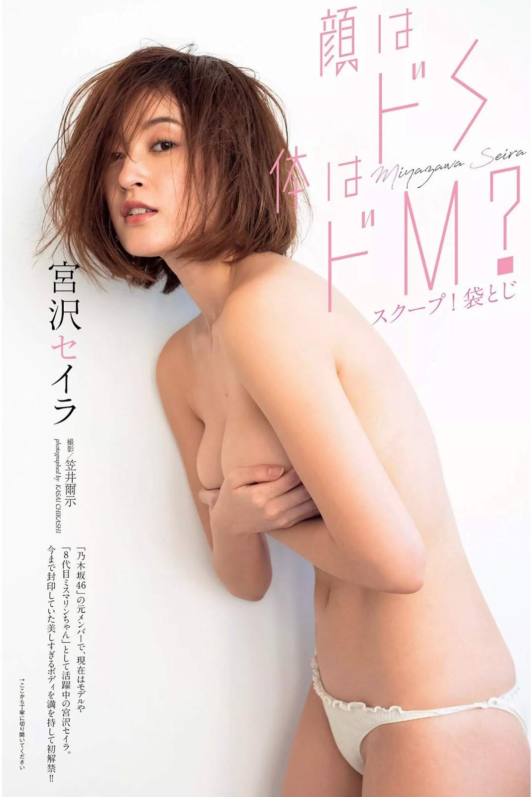 【画像】 元AKBハーフ美少女がヌードキタ━━━━━━━━(゚∀゚)━━━━━━━━!!