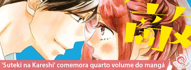 'Suteki na Kareshi' comemora quarto volume do mangá