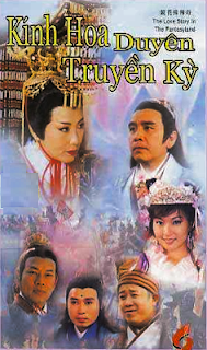 Xem Phim Kinh Hoa Duyên Truyền Kỳ