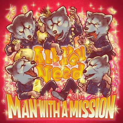 MWAM - All You Need lyrics lirik 歌詞 arti terjemahan kanji romaji indonesia translations info lagu digital single streaming download