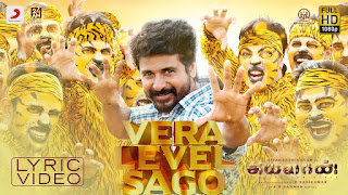 Vera Level Sago Lyrics