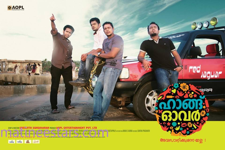 Abcd Malayalam Full Movie
