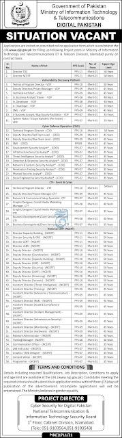 Govt: of Pakistan Ministry of Information Technology & Telecommunications jobs | jobs in pakistan | jobs near me | latest jobs 2021