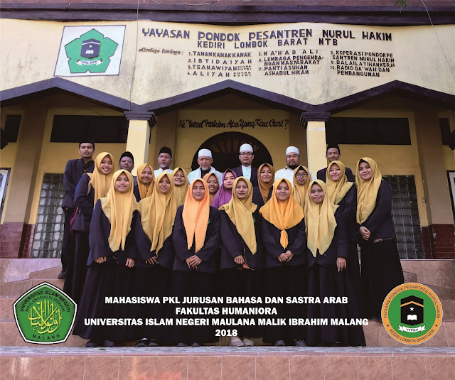 Pondok Pesantren Nurul Hakim