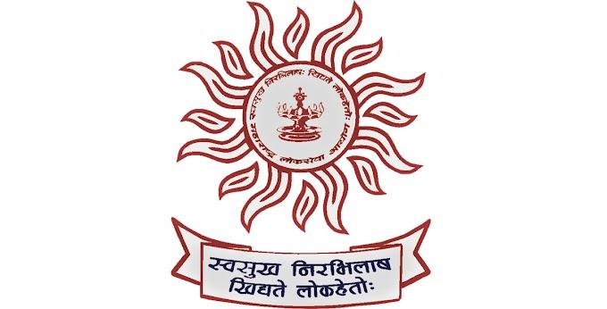 Maharashtra Public Service Commission Recruitment 2021 Administrative Officer – 18 Posts mpsc.gov.in Last Date 11-10-2021