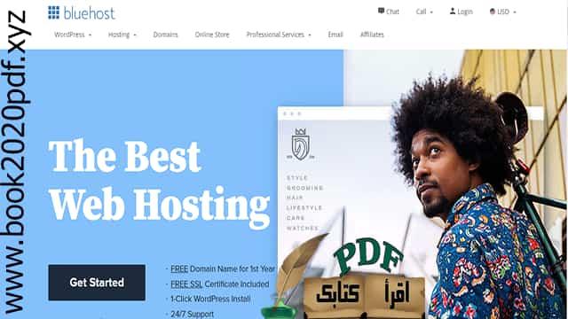 كتاب pdf- شرح حجز استضافة و نطاق من Bluehost و تركيب مدونة وورد بريس عربية بأسهل الطرق