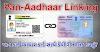 પાન કાર્ડ સાથે આધાર કાર્ડ કેવી રીતે લિંક કરવું?  | Pan- Aadhaar Link Last date 30-June-2021