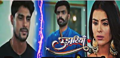 Udaariyaan 14th September 2021 Written Update: Buzzo breaks friendship with Fateh