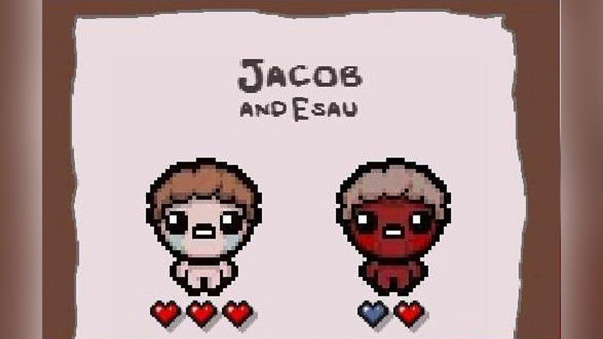 Jacob and Esau (Gemini)