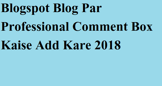 Blogspot Blog Par Professional Comment Box Kaise Add Kare 2018