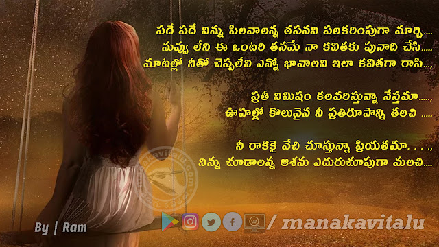 telugu-valentines-day-messages-images