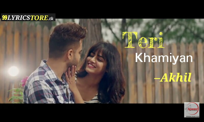 Akhil song lyrics, latest panjabi song 2018
