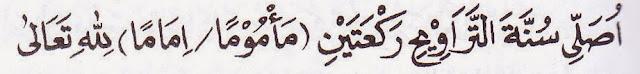 Lafal  Niat  Sholat  Terawih