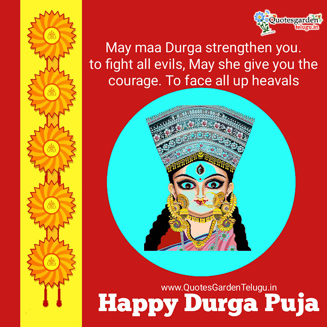 happy-navratri-durga-puja-2020-greetings-wishes-images