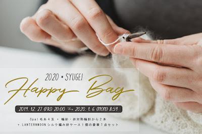 https://item.rakuten.co.jp/ka-syugei/c/0000000473/