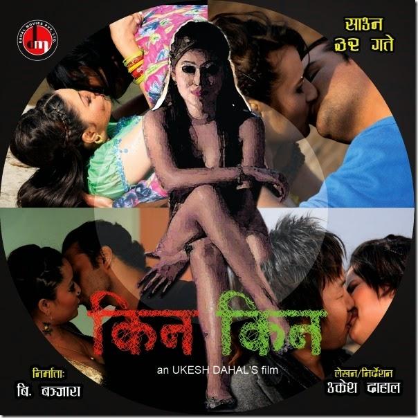 Latest Nepali Song Download On 320kbs: HOT NEPALI FULL MOVIE WATCH ONLINE
