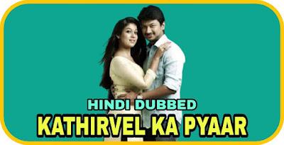 Kathirvel Ka Pyaar Hindi Dubbed Movie