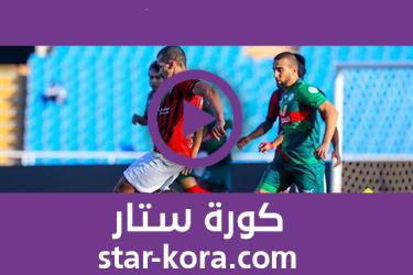 مشاهدة مباراة الإتفاق والرائد بث مباشر كورة ستار اون لاين لايف 24-08-2020 الدوري السعودي