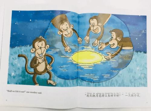《我的第一本中文书》
