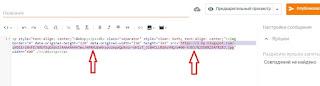 После удаления активной ссылки в коде HTML остался только адрес изображения.