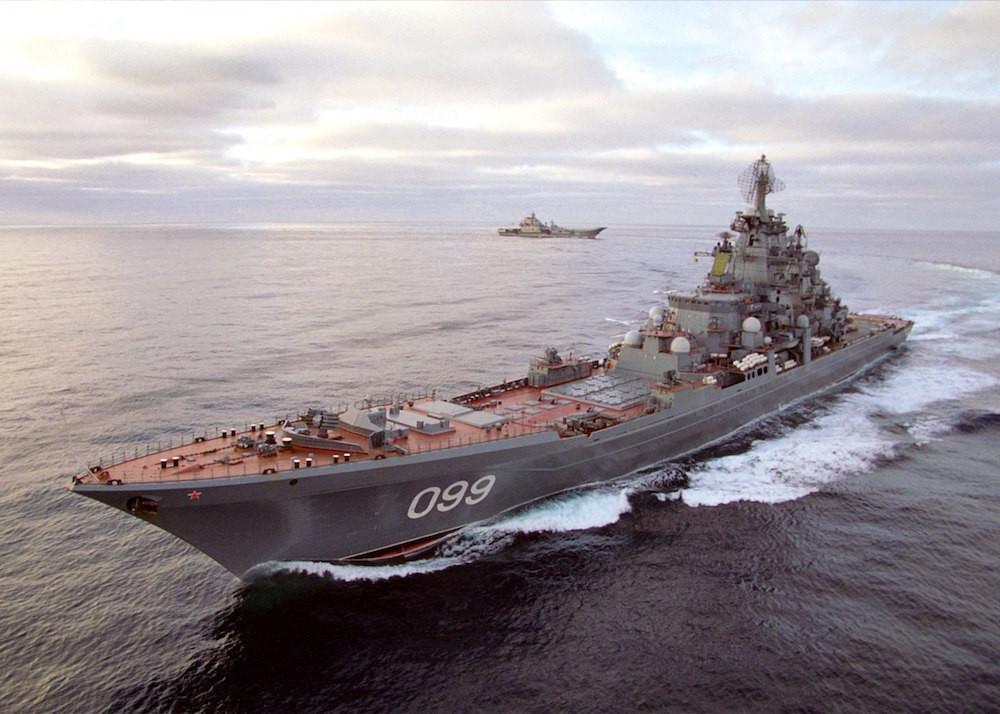 Конгрессмен поздравил американский флот снимком крейсера РФ