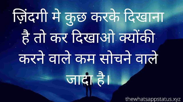 royal shayri in hindi